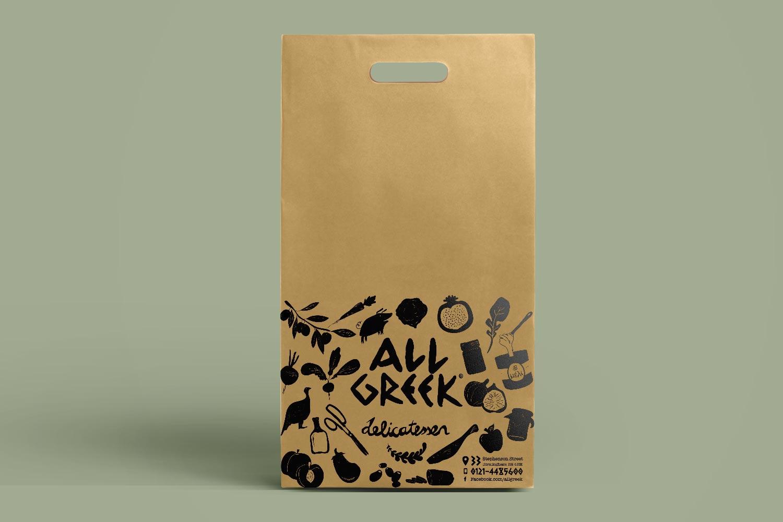 Paper-Bag-Mock-Up
